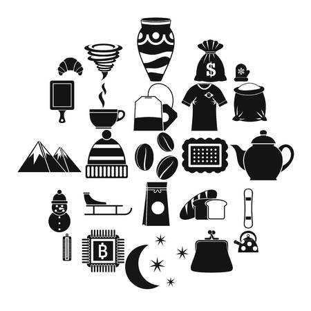 Coffee cup icons set. Simple set of 25 coffee cup vector icons for web isolated on white background