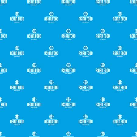 Quality asian food pattern vector seamless blue