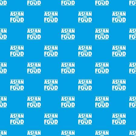 Asian food pattern vector seamless blue