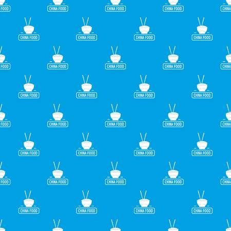 China food pattern vector seamless blue 일러스트