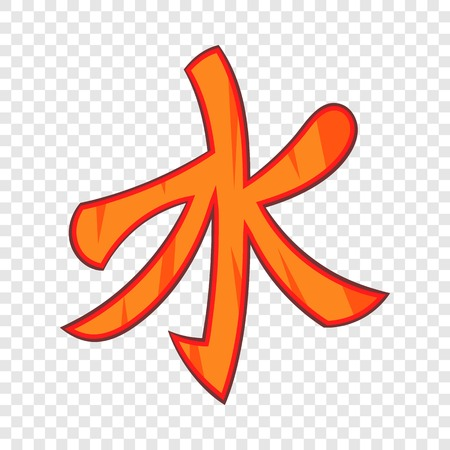 Confucian symbol icon in cartoon style