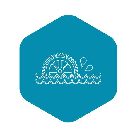 Old water wheel icon. Outline illustration of old water wheel vector icon for web Ilustração
