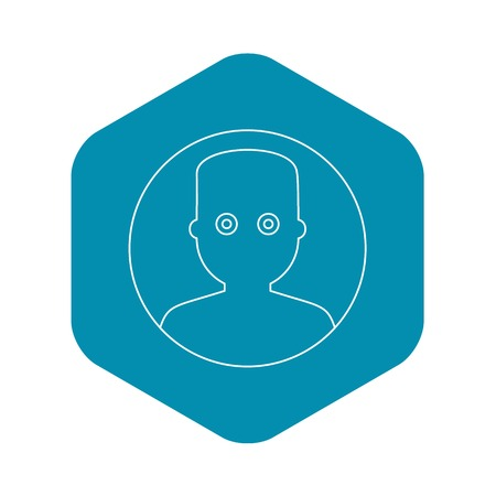 Man face with wide eyed icon. Outline illustration of man face with wide eyed vector icon for web