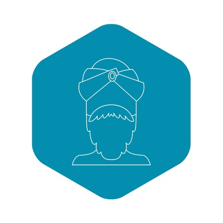 Indian man icon, outline style Illustration