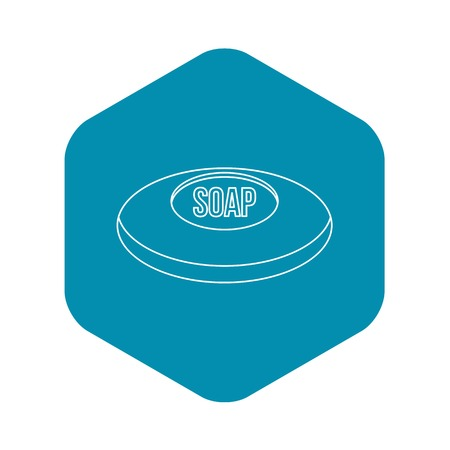 Piece of soap icon. Outline illustration of piece of soap vector icon for web Çizim