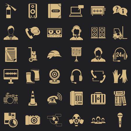 Cassette icons set, simple style Illustration
