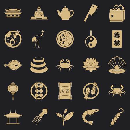Fish food icons set. Simple set of 25 fish food vector icons for web for any design