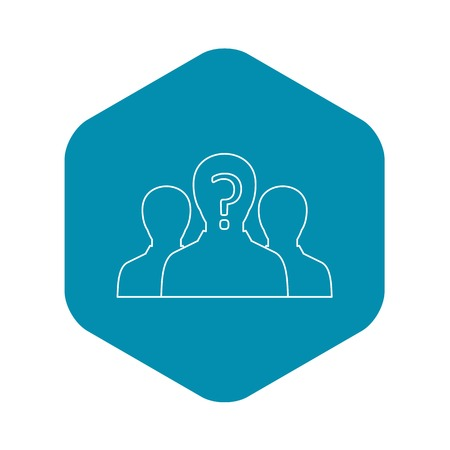 Group of business people icon. Outline illustration of group of business people vector icon for web Illustration