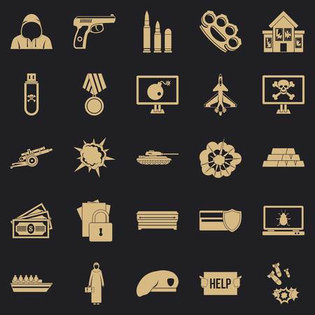 Warfare icons set. Simple set of 25 warfare vector icons for web for any design Çizim