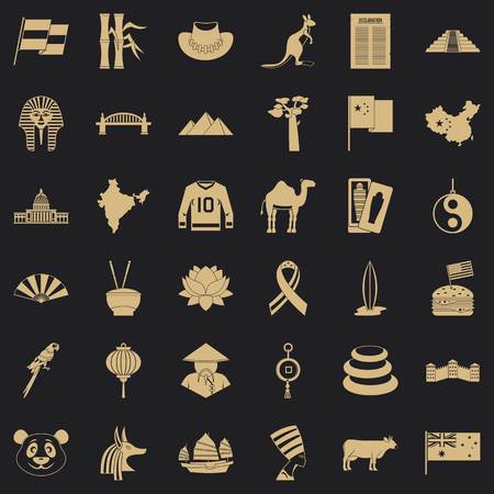 Landmark icons set, simple style 矢量图像