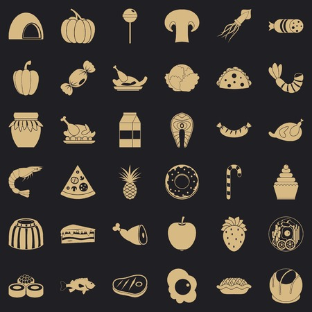 Treat icons set. Simple set of 36 treat vector icons for web for any design  イラスト・ベクター素材