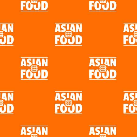 Asian food pattern vector orange