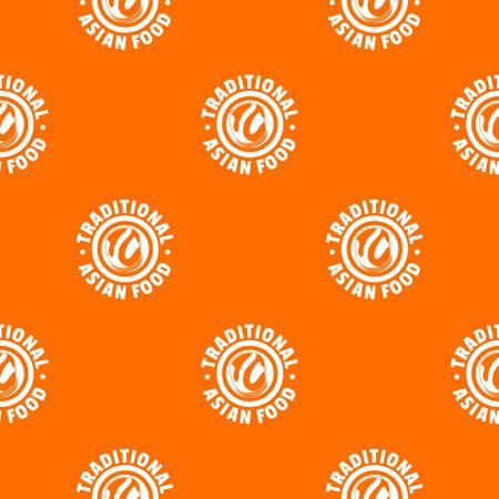 Lunch asian food pattern vector orange
