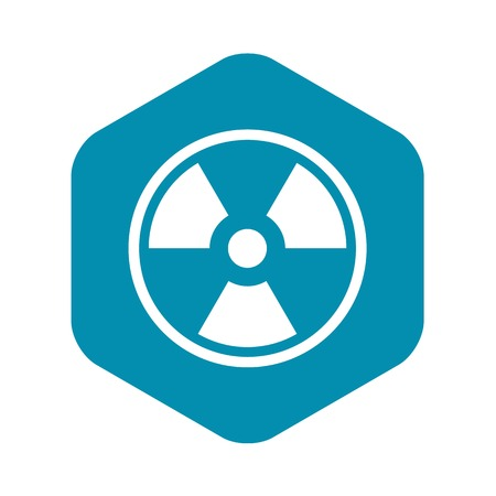 Danger nuclear in simple style isolated on white background vector illustration  イラスト・ベクター素材