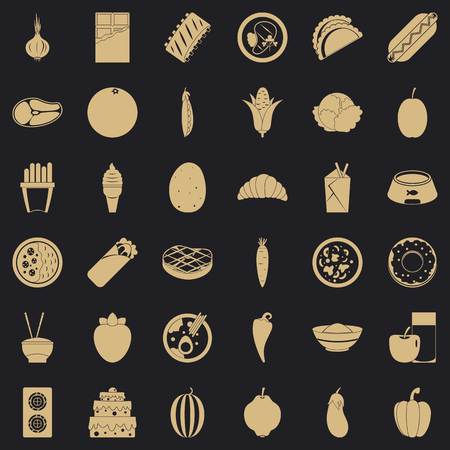 Nutritional value icons set, simple style  イラスト・ベクター素材