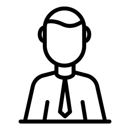 Administrator icon. Outline administrator vector icon for web design isolated on white background Ilustração