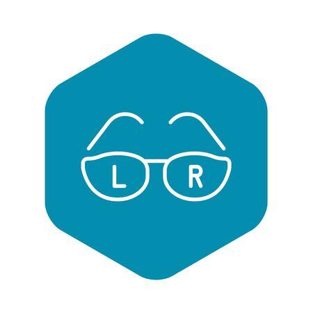 Correction eye glasses icon. Outline correction eye glasses vector icon for web design isolated on white background Çizim