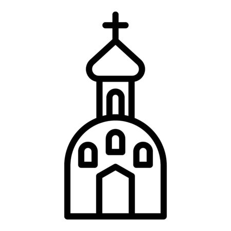 Small jesus church icon, outline style Illustration