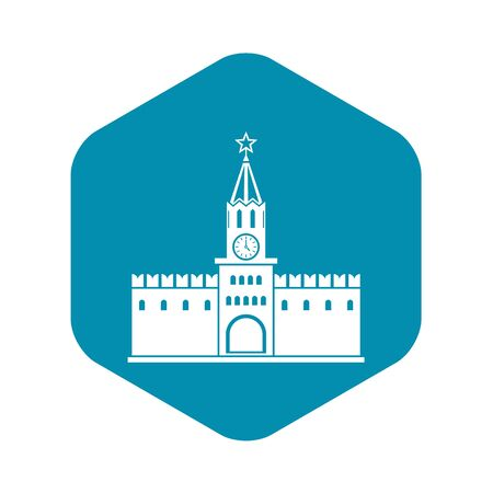 Russian kremlin icon, simple style Иллюстрация
