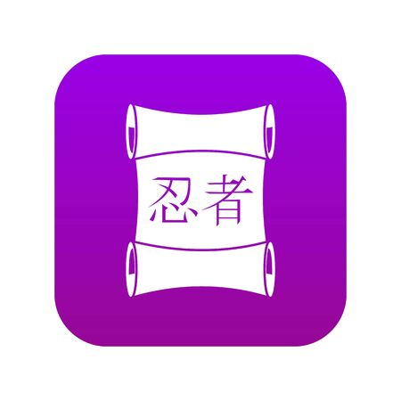 Japanese traditional scroll icon digital purple for any design isolated on white vector illustration
