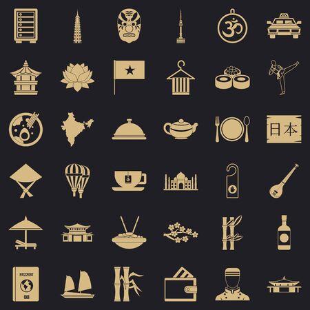 Country dish icons set, simple style Фото со стока