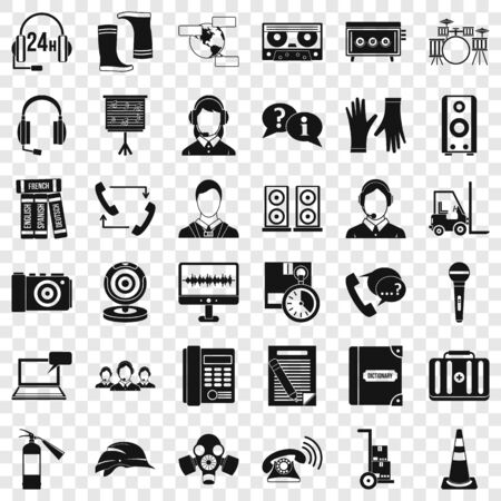 Multimedia icons set, simple style Stock Illustratie