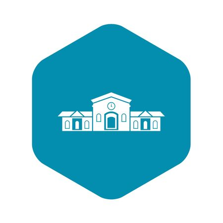 Railway station building icon, simple style Illustration