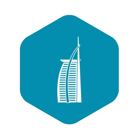 Hotel Burj Al Arab in United Arab Emirates icon. Simple illustration of hotel Burj Al Arab in United Arab Emirates vector icon for web