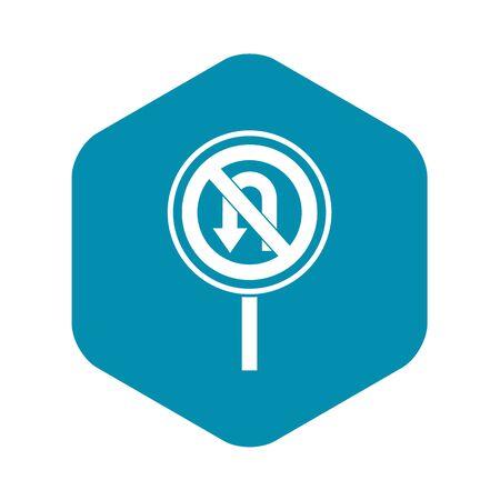 No U turn road sign icon. Simple illustration of no U turn road sign vector icon for web Ilustrace