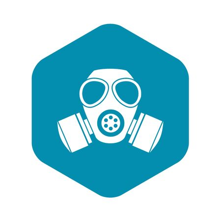 Chemical gas mask icon. Simple illustration of chemical gas mask bread vector icon for web Çizim