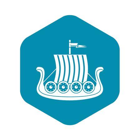 Sail icon, simple style Illusztráció