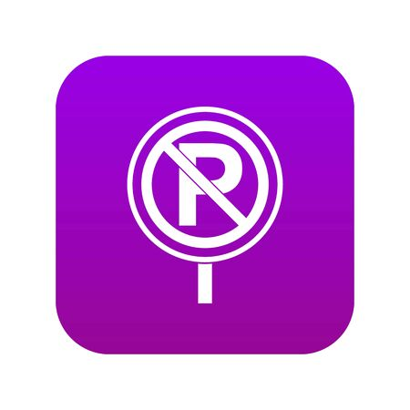 No parking sign icon digital purple for any design isolated on white vector illustration