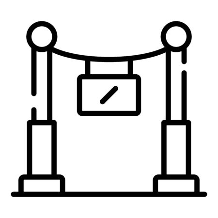 VIP sector icon, outline style