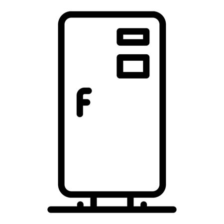 Home refrigerator icon, outline style