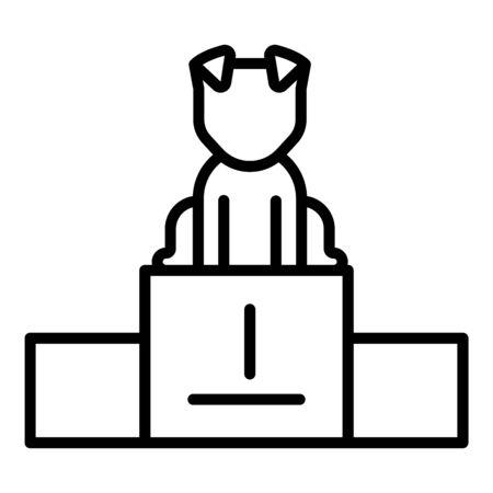 Dog on podium icon, outline style