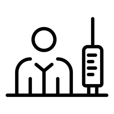 Immunization syringe icon, outline style