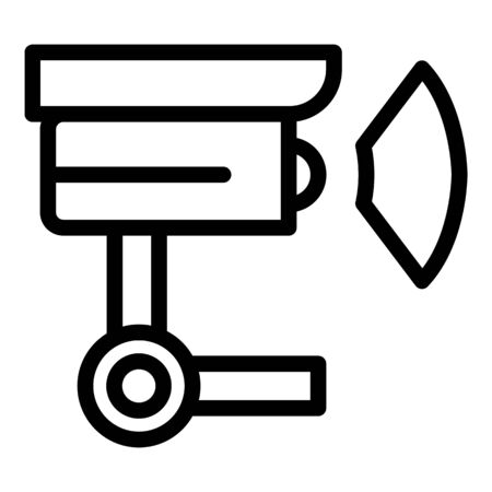 Security camera icon, outline style Çizim