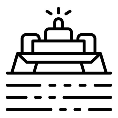 Farm seed robot icon, outline style