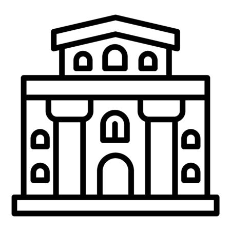 Architectural building icon, outline style Çizim