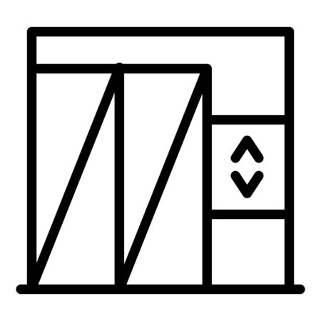 Freight elevator icon, outline style