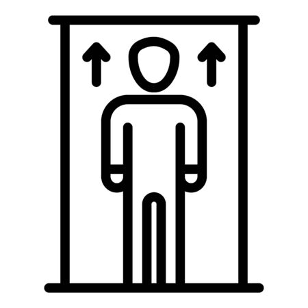 Man in elevator up arrows icon, outline style
