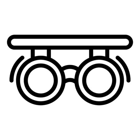 Magnifying glasses icon, outline style Illustration