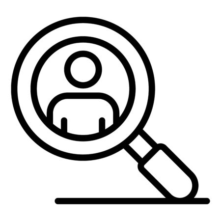 Team search icon, outline style Illusztráció