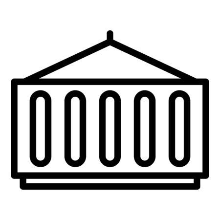 Box container icon, outline style
