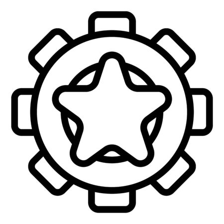Star gear icon. Outline star gear vector icon for web design isolated on white background