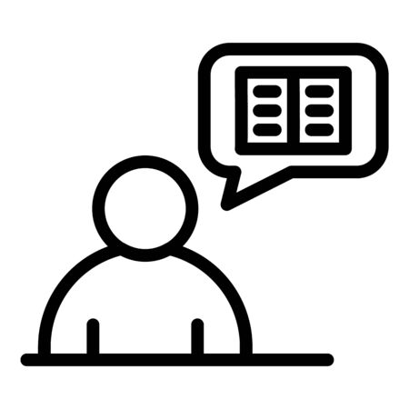 Storyteller thinking icon, outline style