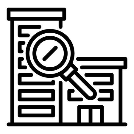 Internship building icon, outline style 矢量图像