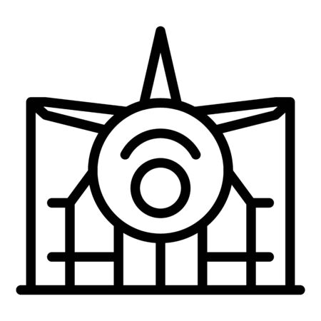 General airplane repair icon, outline style