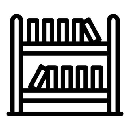 Books on the shelves icon, outline style