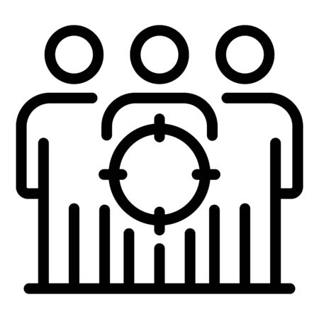Recruiter team icon. Outline recruiter team vector icon for web design isolated on white background